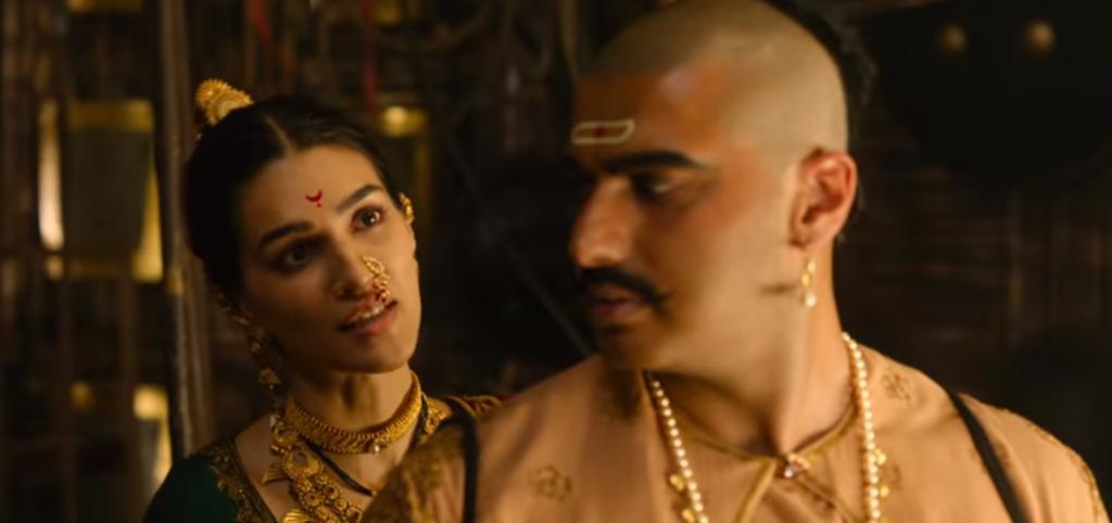 Parvati Bai  and Sadashiv Rao